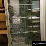 LIEBHERR 461 literes mélyhűtő
