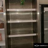 Hűtő regál