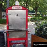 BBQ Medium Smoker